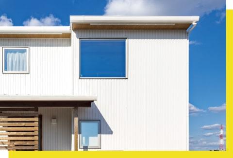 安城市で新築注文住宅なら建築ワークスナベプロ